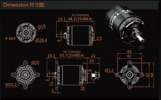 Dualsky XM3548EA-10 V3 740KV Außenläufer