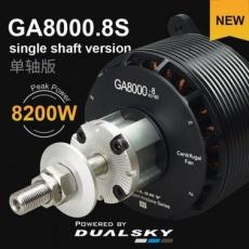 DUALSKY GA 8000.8 Wahlweise Standard Edition oder Single Shaft Edition