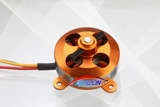 AERIZON 2812-1600 KV Indoor